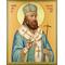 Иларион Троицкий священномученик