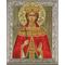 Ирина святая великомученица