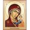 Казанская икона Божией Матери (классическая) [ИПП-2228]