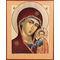 Казанская икона Божией Матери (классическая) [ИПП-1721]