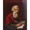 Иоанн Богослов (из кельи старца Иоанна (Крестьянкина) [ИП-1721]