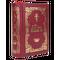 Апостол. Книга Деяний, Посланий святых апостолов и Апокалипсис на церковнославянском языке