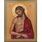 Господь Иисус Христос в терновом венце [Рукописная]