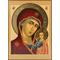 Казанская икона Божией Матери (классическая) [ИПП-1115]