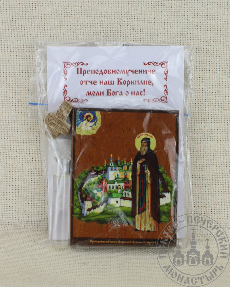 Корнилий преподобномученик Псково-Печерский. Набор со Святым маслом.