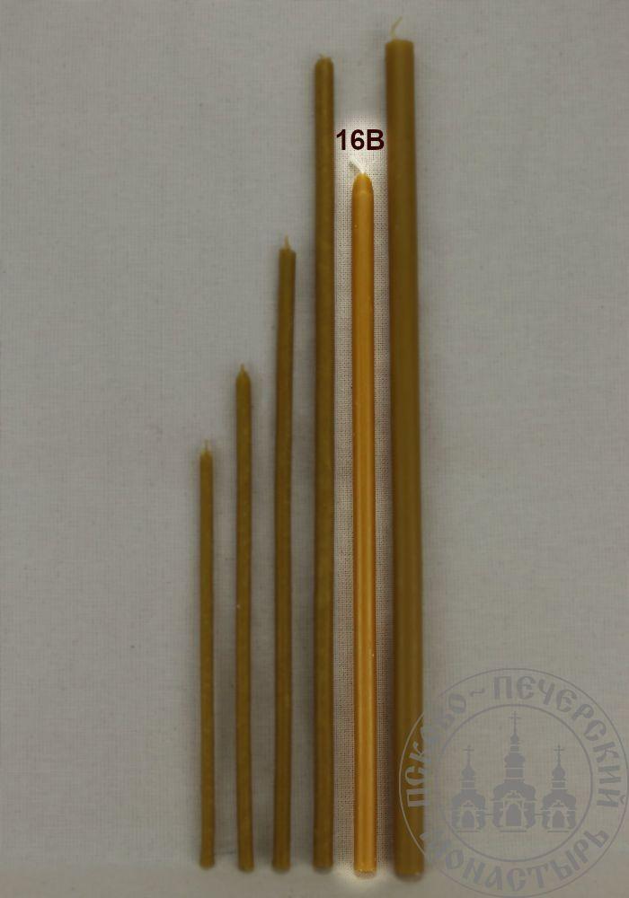 Свечи восковые 16В