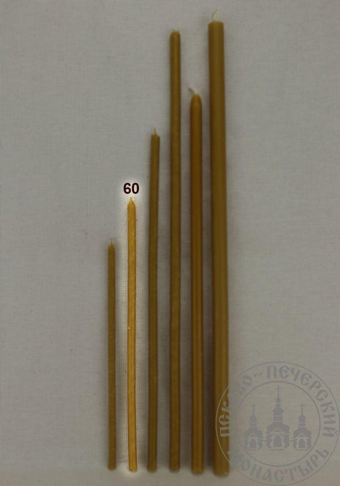 Свечи восковые 60