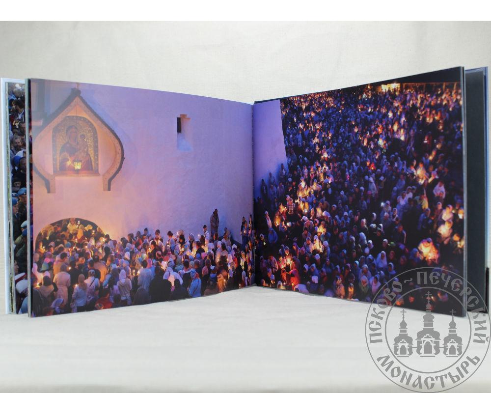 Праздник Успения Божией Матери в Свято-Успенском Псково-Печерском монастыре.