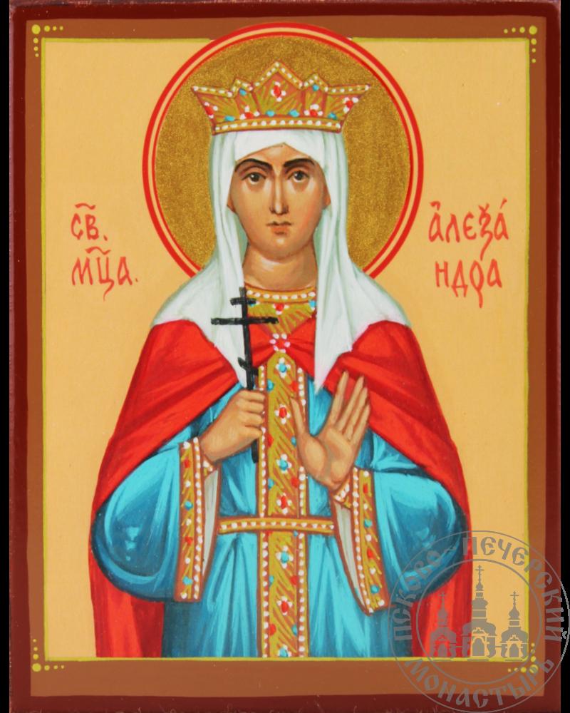 Александра Римская мученица царица (поясная)