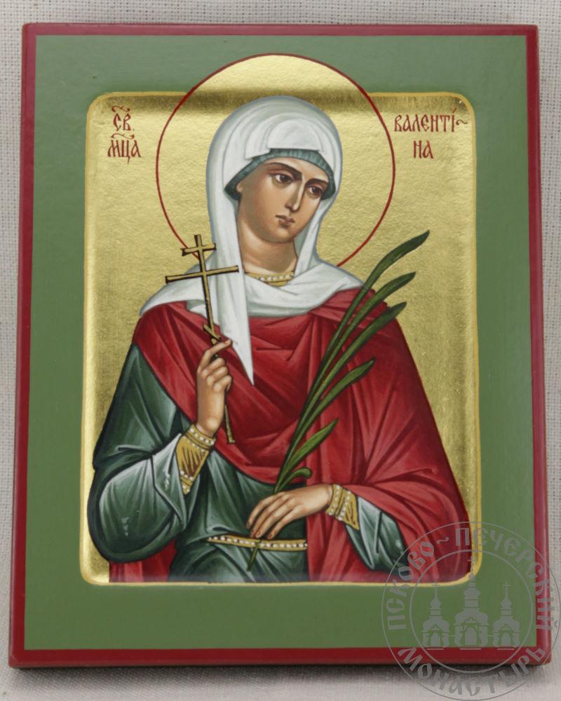 Валентина святая мученица [ИСКЗ]