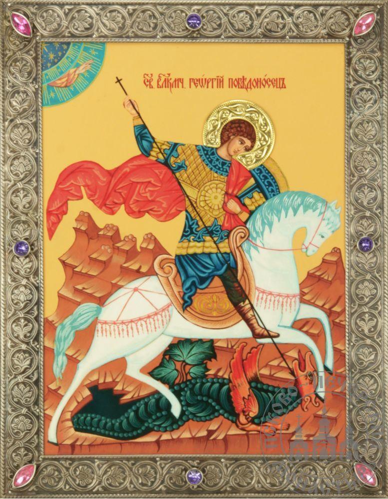 Георгий Победоносец святой великомученик. Чудо о змии