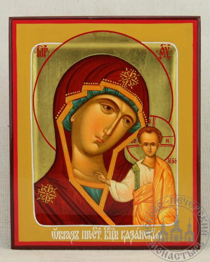 Казанская образ Пресвятой Богородицы (классическая)