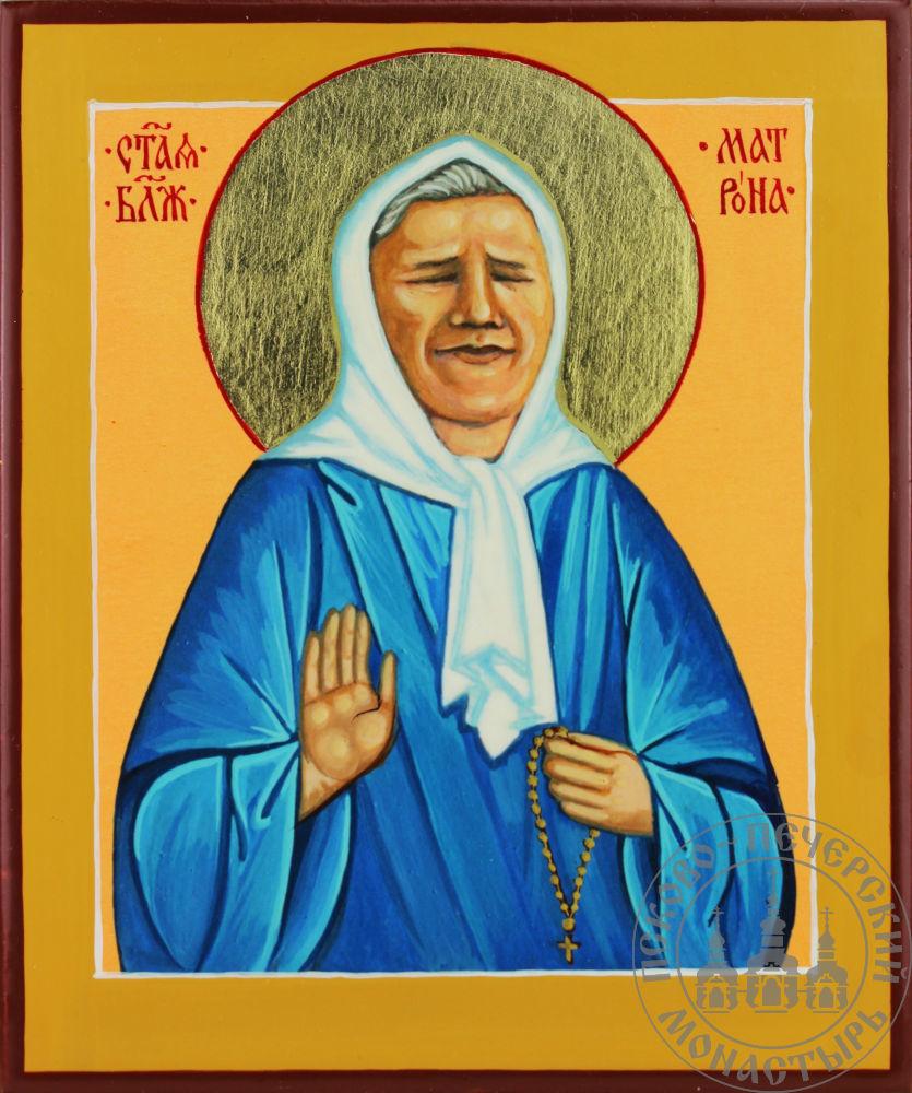 Матрона Московская святая блаженная