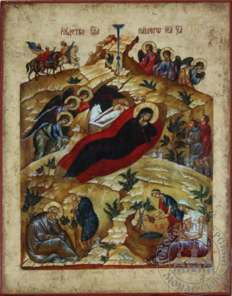 Рождество Христово (список с А.Рублева)