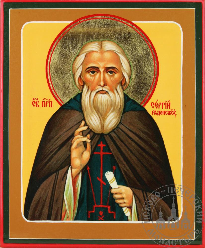 Сергий Радонежский святой преподобный [ИСК]