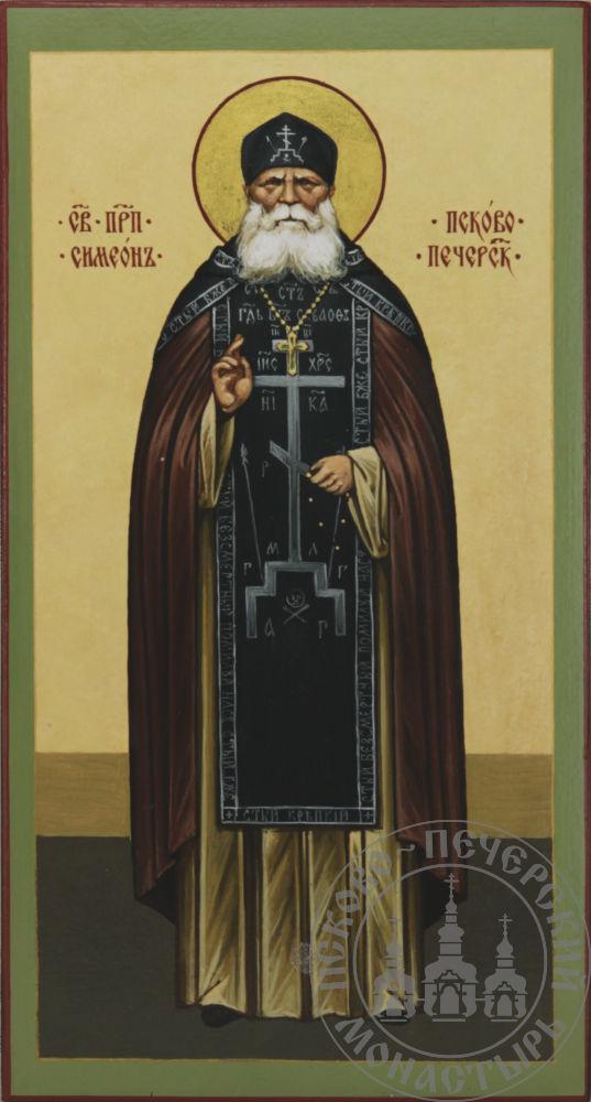 Симеон Псково-Печерский святой преподобный (ростовая) [ИСПУ]
