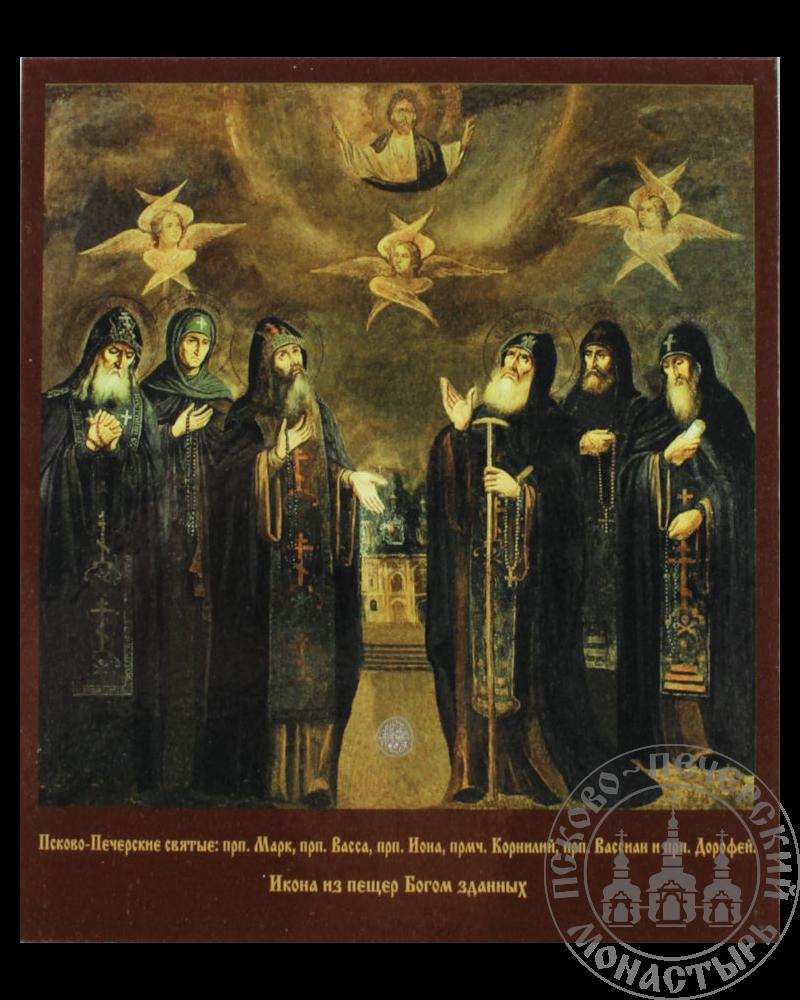 Собор Псково-Печерских преподобных. Икона из пещер Богом зданных.