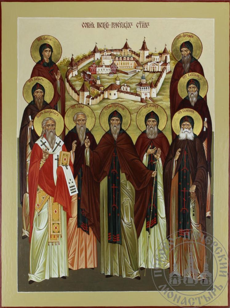 Собор Псково-Печерских святых (с видом)