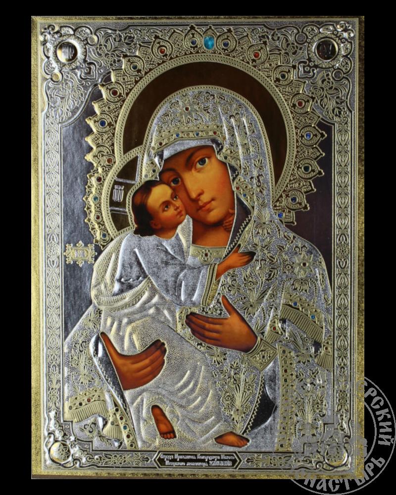 Умиление образ Пресвятой Богородицы Псково-Печерская