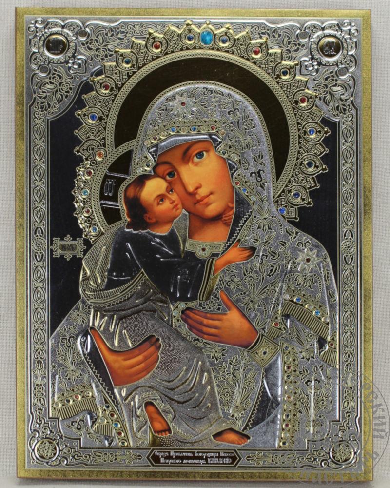 Чудотворная икона Пресвятой Богородицы «Умиление» Псково-Печерская [21x30, конгрев]