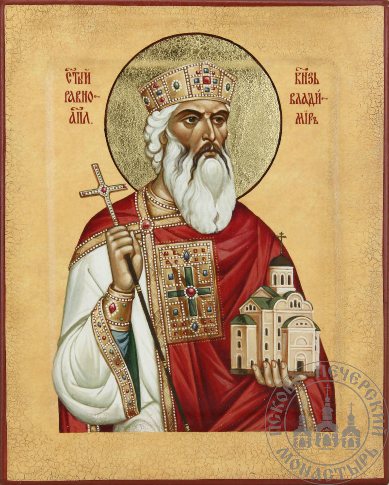 Владимир святой равноапостольный князьВладимир святой равноапостольный князь