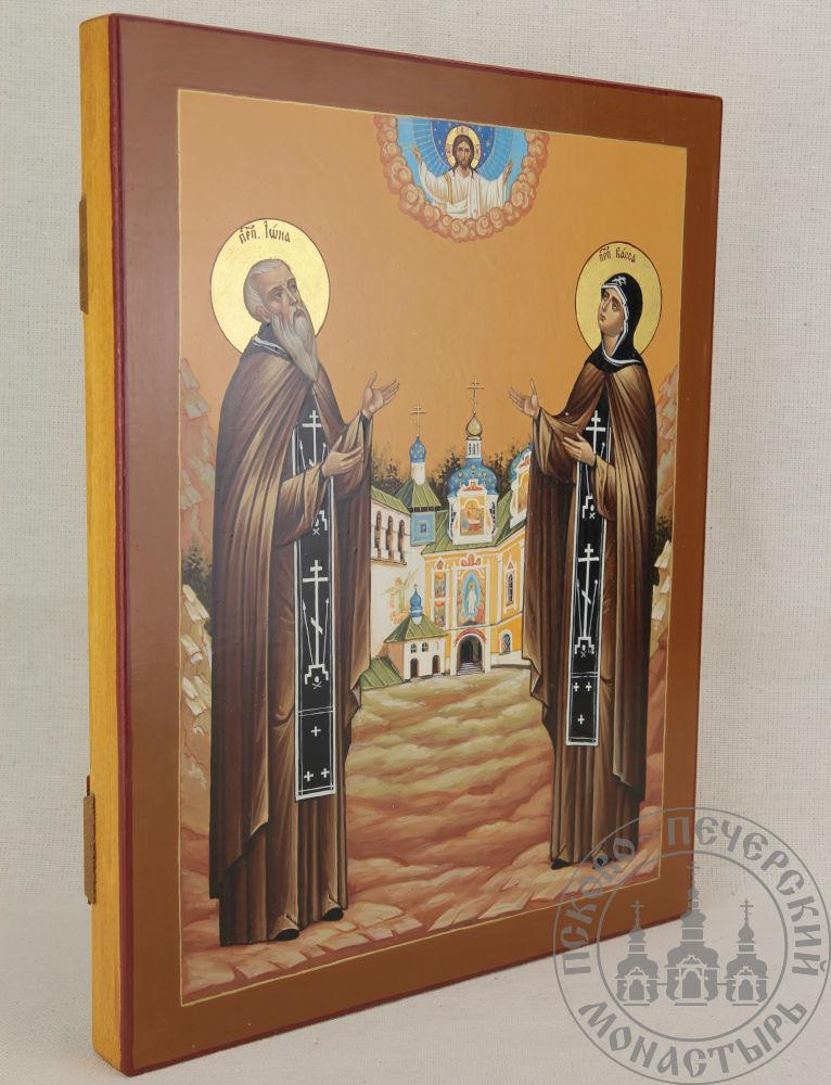 Иона и Васса святые преподобные Псково-Печерские (с видом)