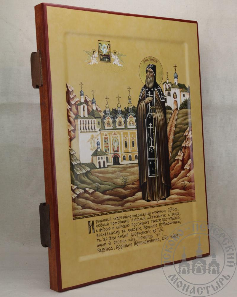 Корнилий преподобномученик Псково-Печерский (с видом)