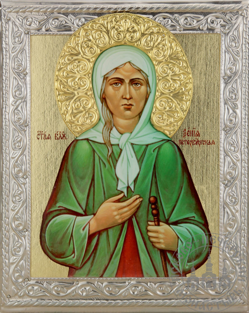 Ксения Петербургская святая Блаженная