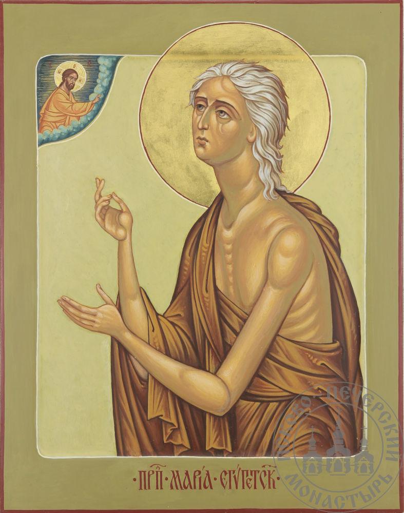 Мария Египетская (с Благословением)