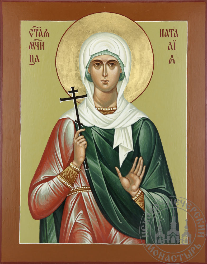 Наталья святая мученица