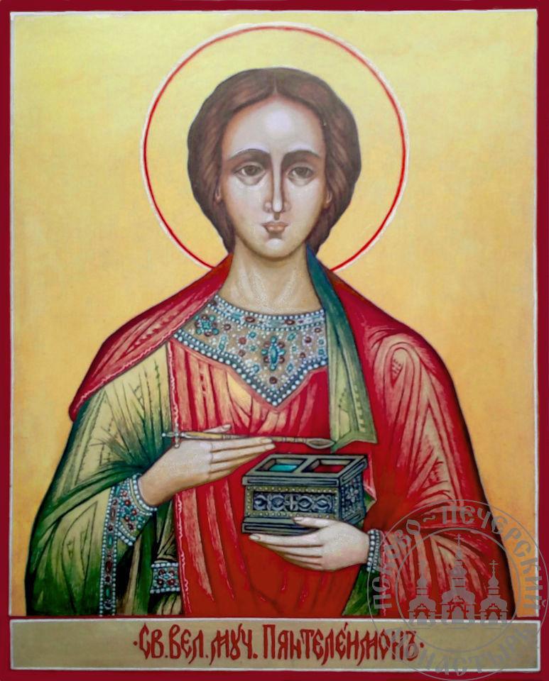 Пантелеймон святой великомученик [рукописная]