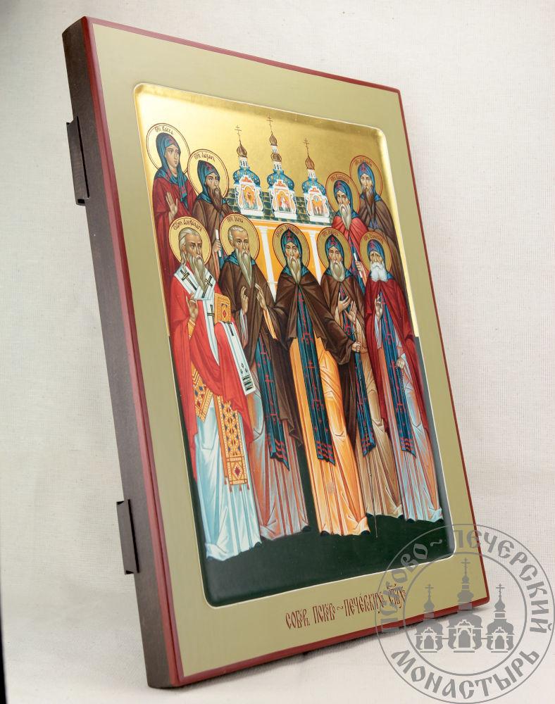 Собор Псково-Печерских святых [ИАК(фон)]