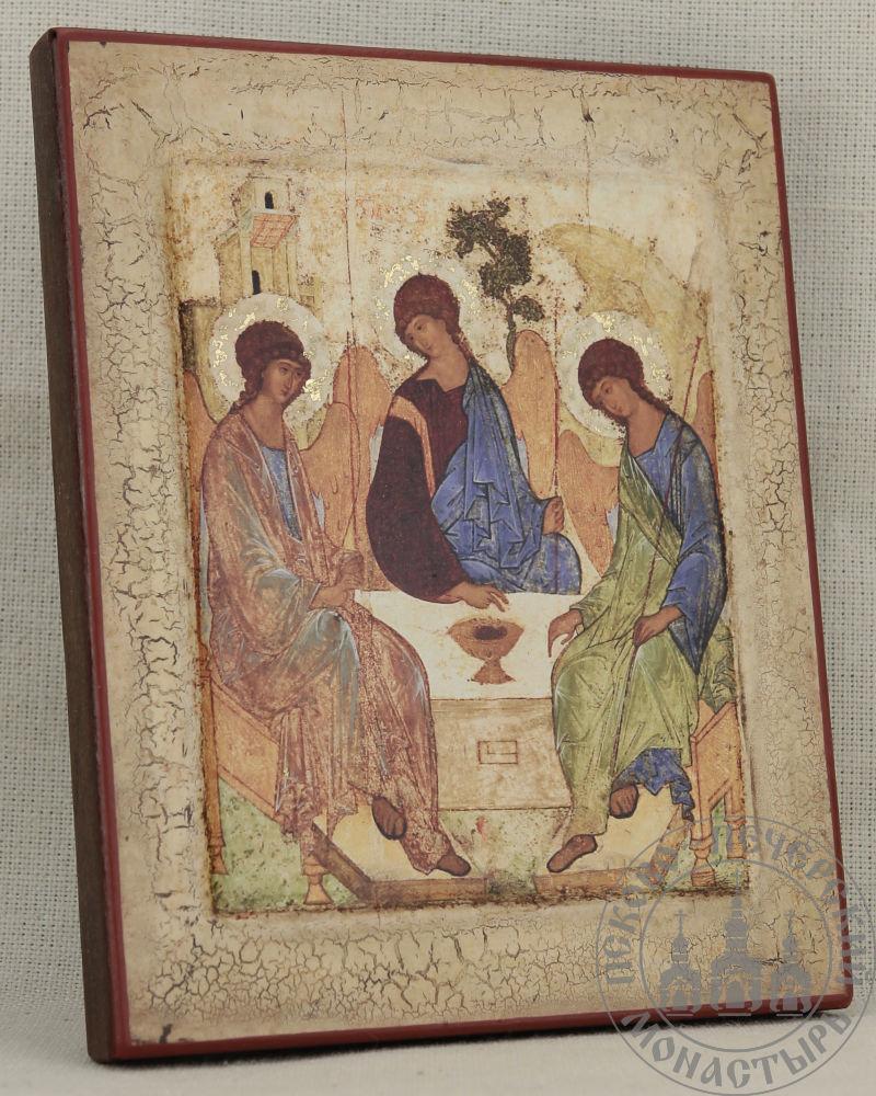 Троица Пресвятая (Рублев)