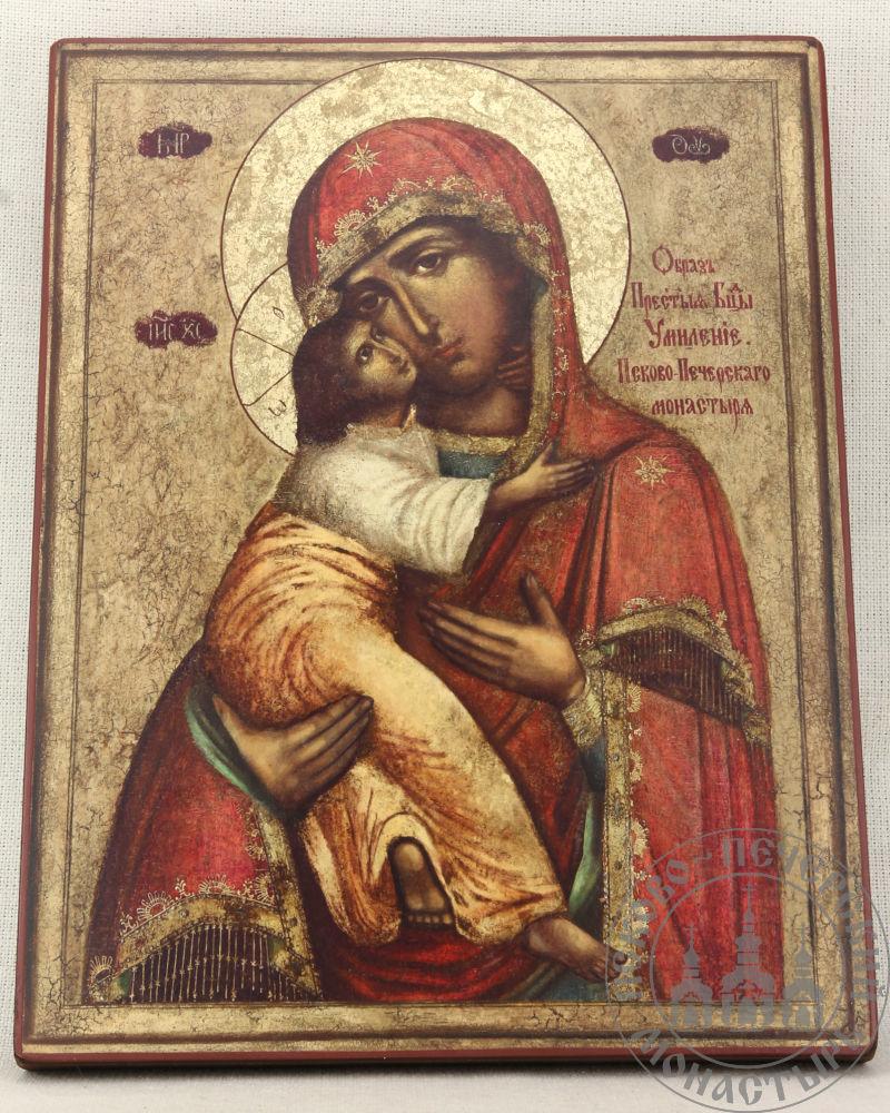 Умиление образ Пресвятой Богородицы Псково-Печерский из Успенского собора (чудотворная)