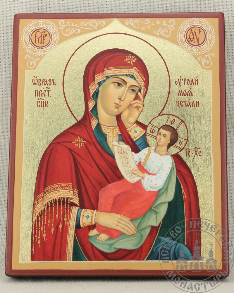 Утоли мои печали образ Пресвятой Богородицы