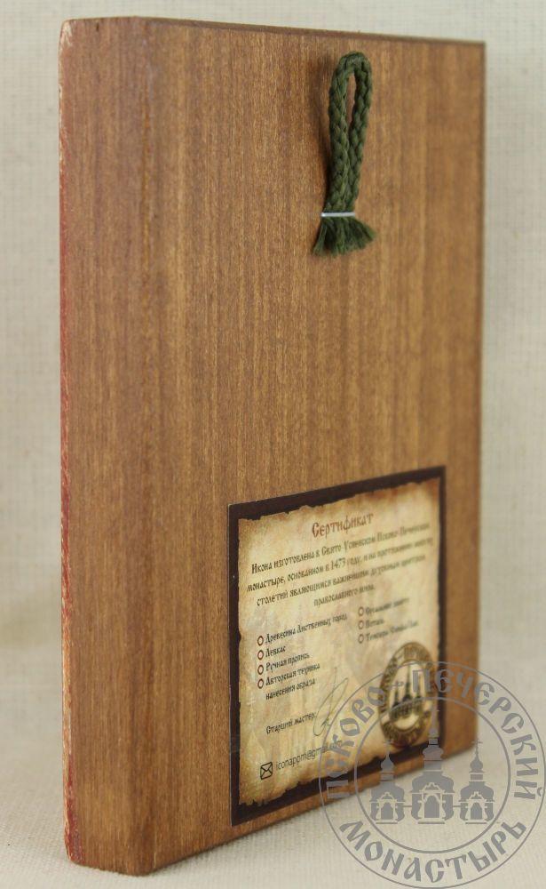 Одигитрия Смоленнская икона Божией Матери (старинная)