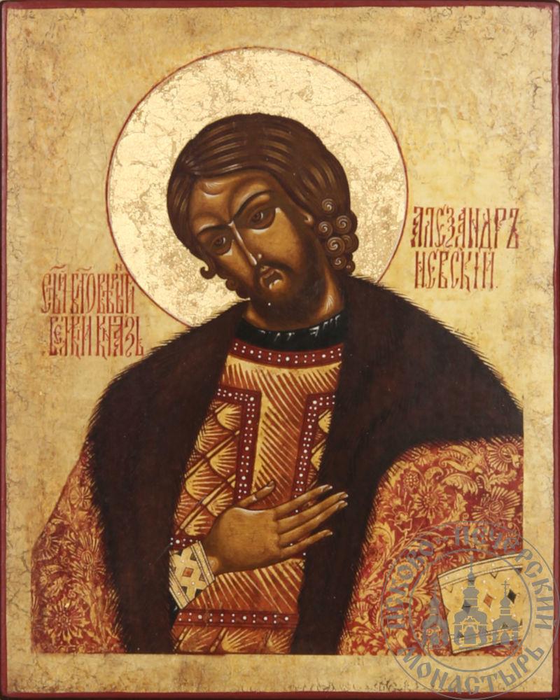 Александр Невский Святой великий князь [ИПП-1114]