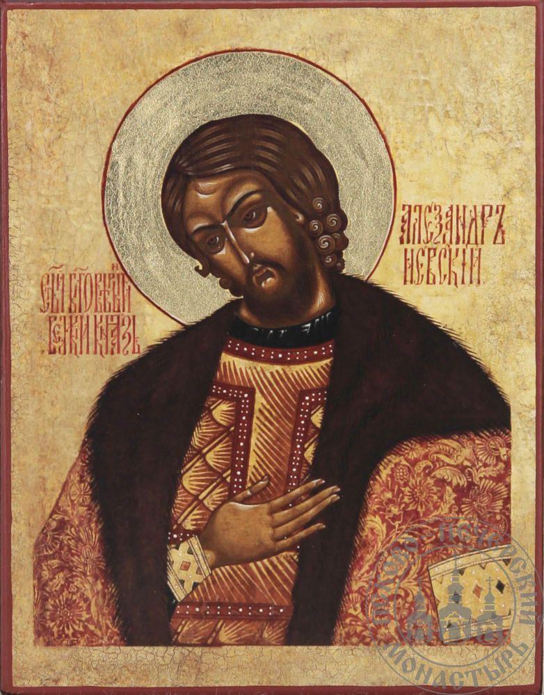 Александр Невский Святой великий князь [ИП-911]
