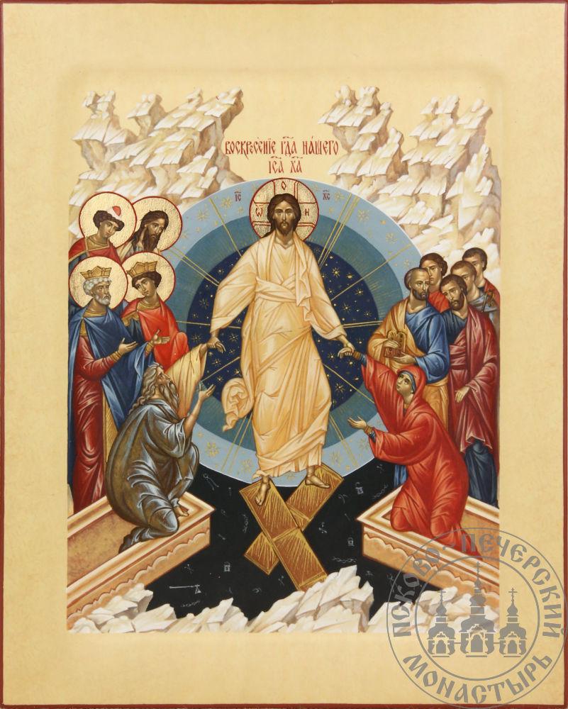 Воскресение Христово (сошествие во ад) [ИКП-1721]
