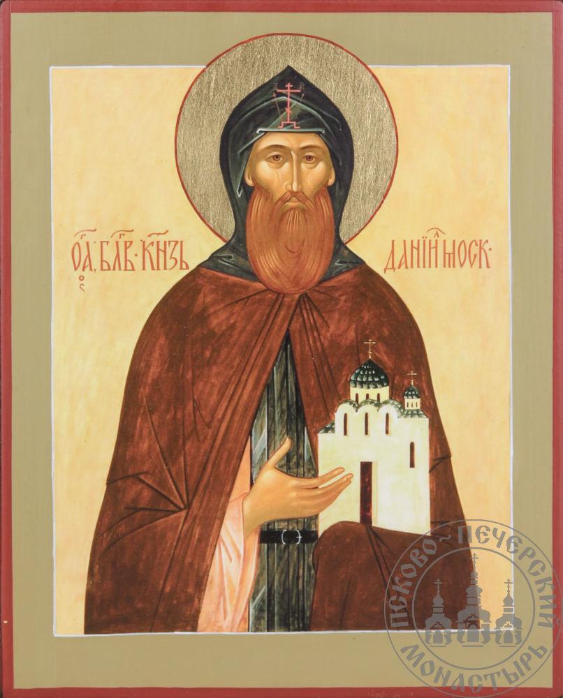 Даниил Князь Московский [ИПП-1316]