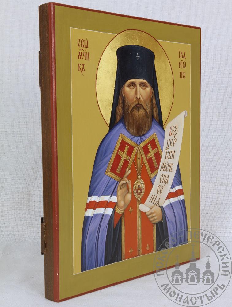 Иларион Троицкий священномученик [Рукописная]