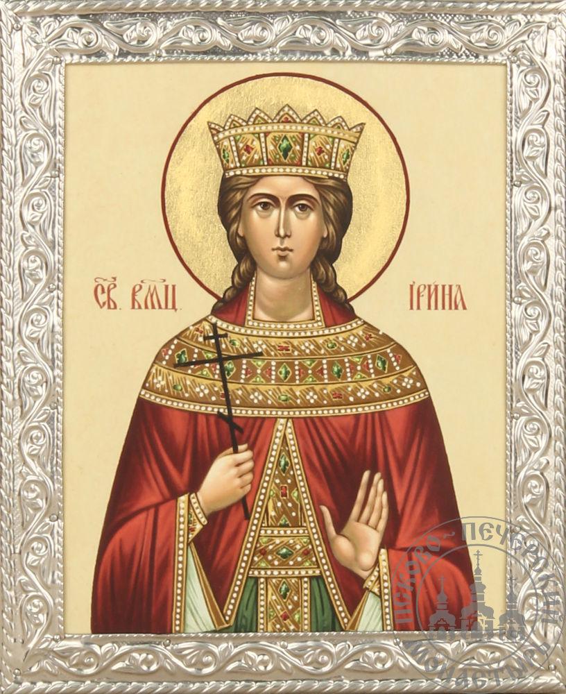 Ирина святая великомученица [ИСПБ]