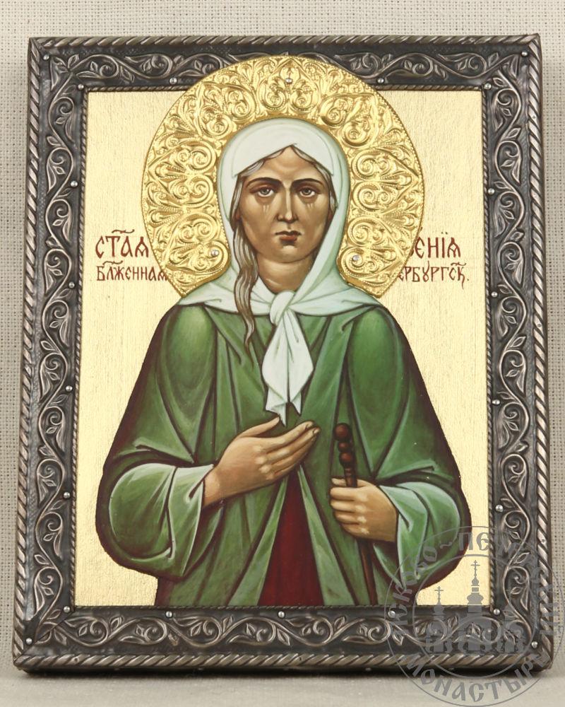 Ксения Петербургская святая Блаженная [ИСПБ(басма)]
