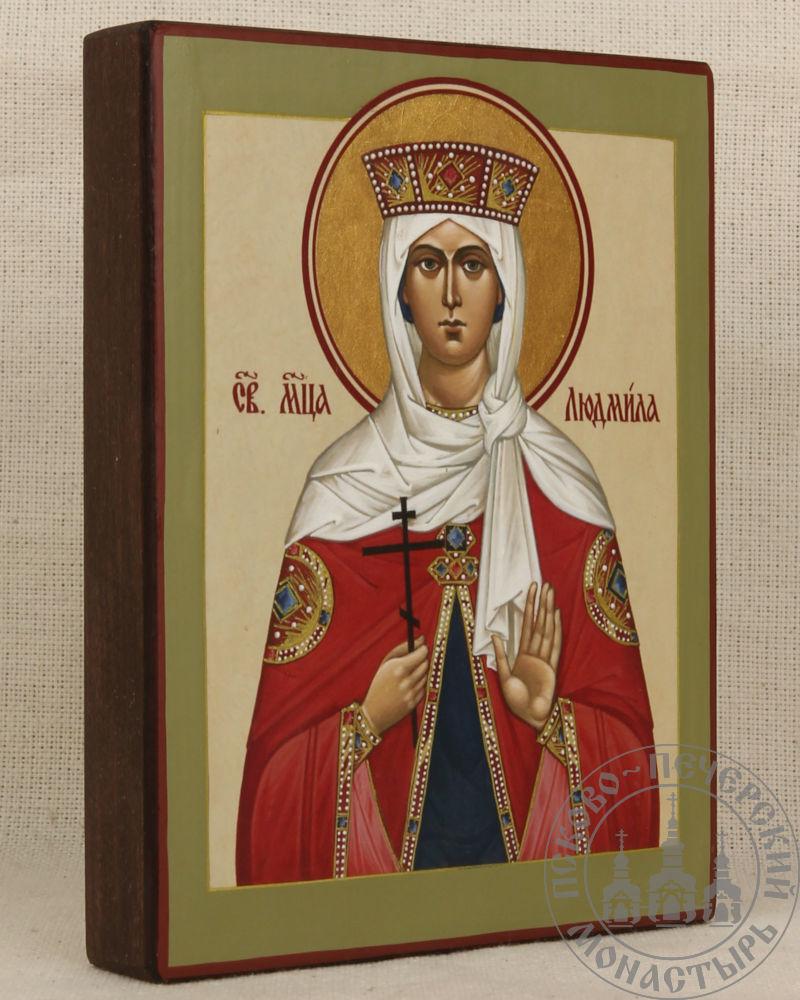 Людмила святая мученица благоверная княгиня [ИПП-1114]