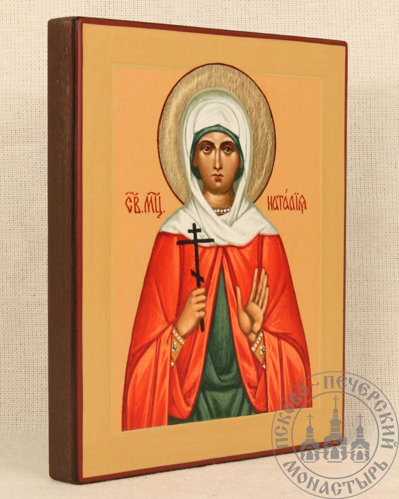 Наталья святая мученица [ИСП]