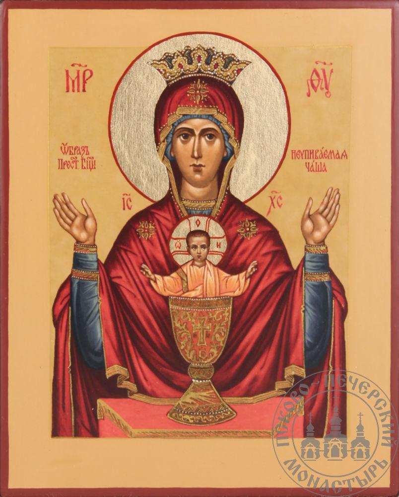 Неупиваемая чаша образ Пресвятой Богородицы [ИПП-1316]