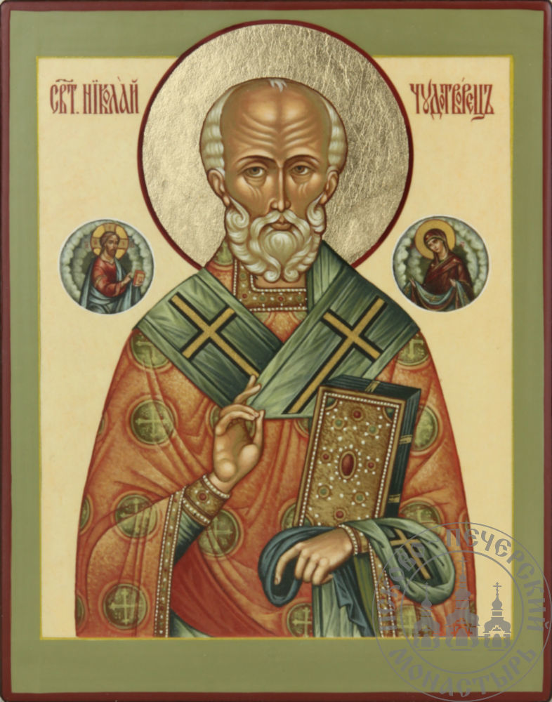 Николай святой Мирликийский чудотворец (с клеймами)