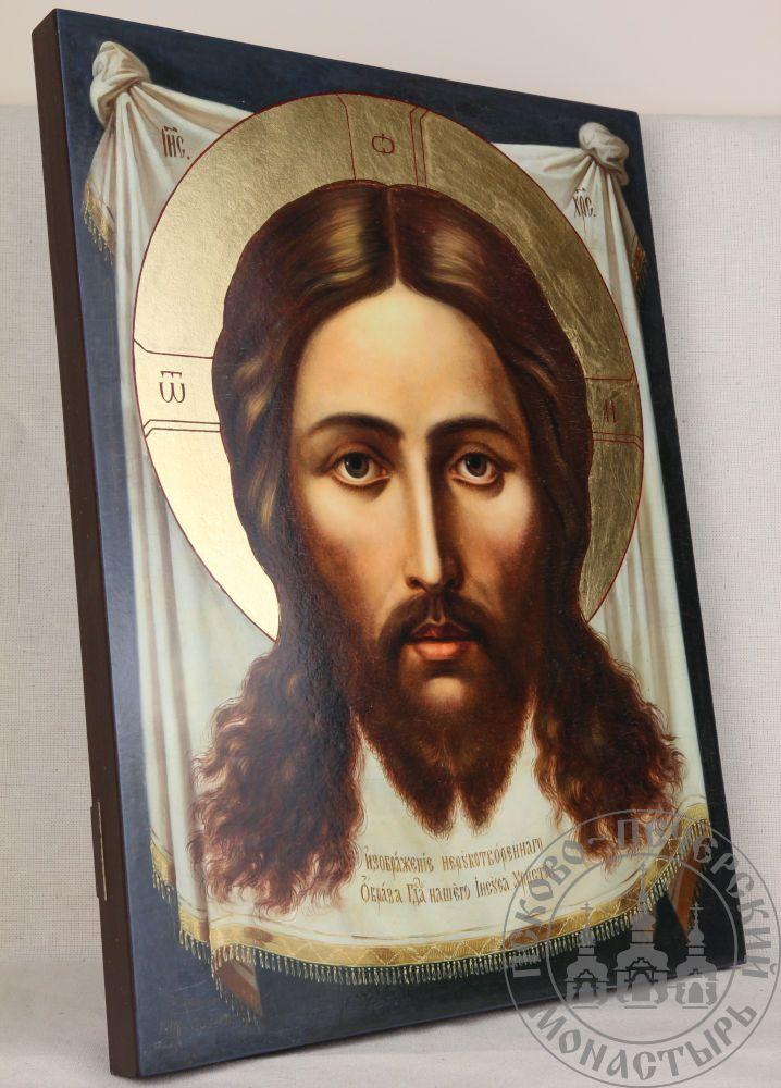 Спас Нерукотворный образ Господа Иисуса Христа [ИПП-3040]