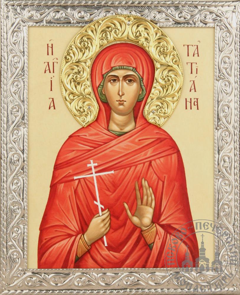 Татиана святая мученица [ИСПБ (басма)]