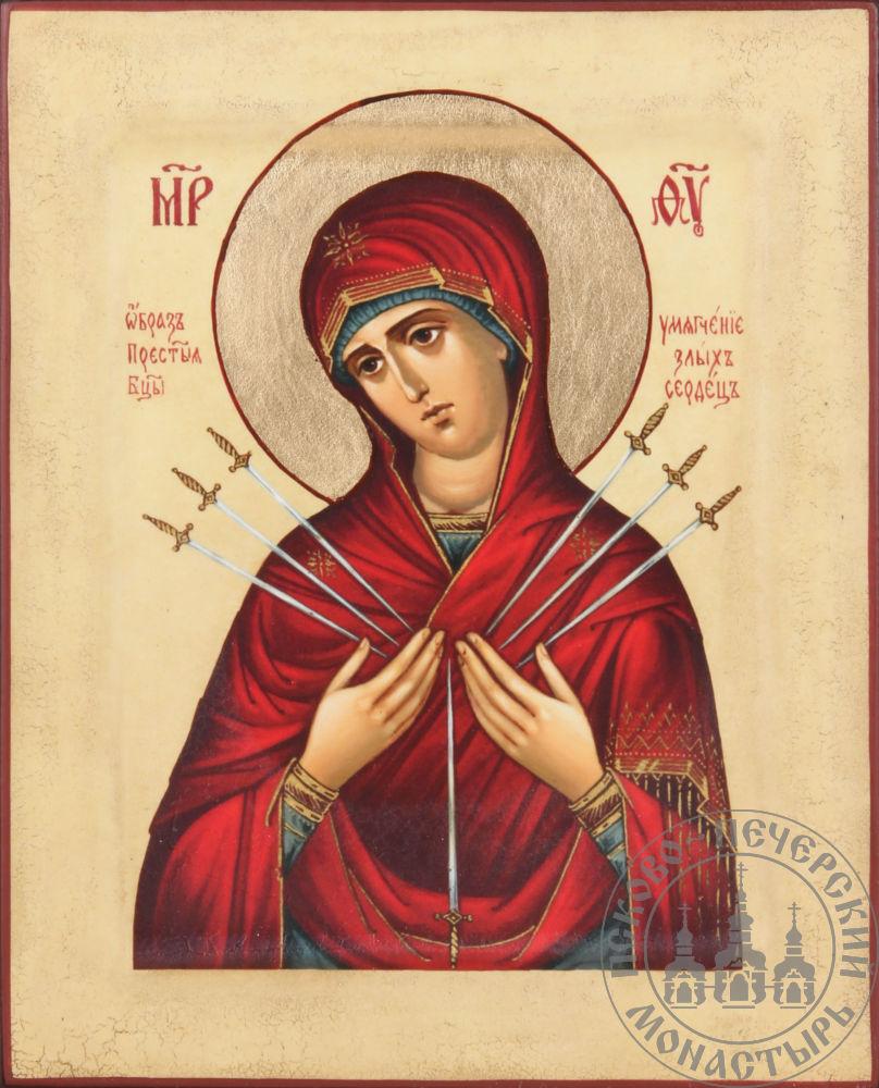 Умягчение злых сердец образ Пресвятой Богородицы [ИКП-1316]